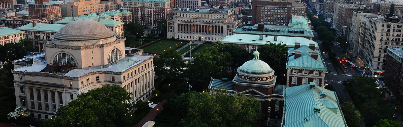 Aerial view of the Columbia University Morningside campus